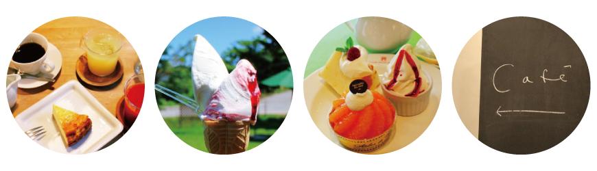旭川機場甜點冰淇淋設計精選美味Café巡禮必吃必逛行程安排咖啡店北海道乳製品文藝