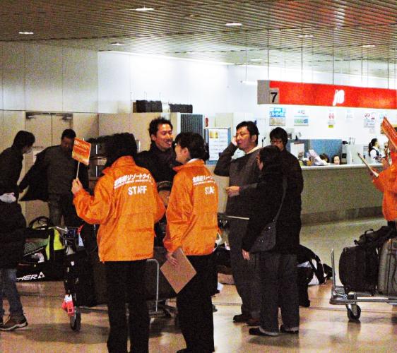 準備集合搭乘北海道Resort Liner觀光巴士