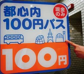 札幌飯店推薦購物中心札幌工廠旁的「札幌克拉比飯店」巴士可達